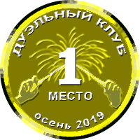 gold_200.png.88b96672473e6184f0be67f7bb737690.png